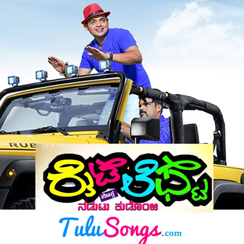 Photo download free songs mp3 tamil movie pettagee